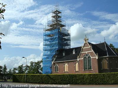 Tytsjerk, kerk, anno 2009 in restauratie