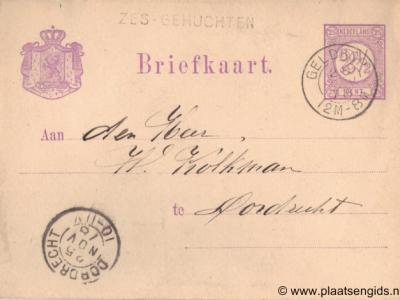 Gemeente Zesgehuchten. Een postkantoor had doorgaans stempels met de plaatsnaam waar het gevestigd was. Bij Zesgehuchten gebruikte men de gemeentenaam; het hulppostkantoor van de gemeente Zesgehuchten bevond zich in Hoog-Geldrop.