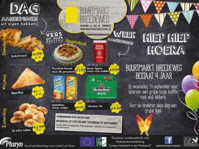 Het dorp Breedeweg had sinds medio 2008 geen supermarkt meer. Gelukkig is er in 2012 Buurtmarkt Breedeweg gekomen, en dat loopt als een tierelier. Logisch ook, want ze hebben o.a. talloze heerlijke streekproducten. Kijk maar op hun Facebookpagina!