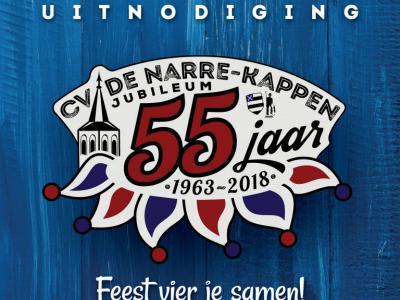 Carnavalsvereniging CV De Narre-Kappen in Gerwen is opgericht in 1963 en heeft in 2018 het 55-jarig bestaan gevierd (in de carnavalswereld rekenen ze voor jubilea in eenheden van 11 jaar).