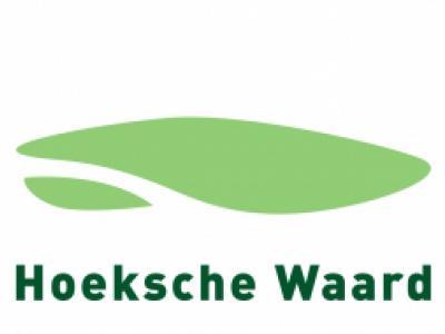 Met dit logo/beeldmerk treden organisaties in de Hoeksche Waard naar buiten, als symbool voor het landschappelijk, toeristisch en recreatief aantrekkelijke Nationale Landschap Hoeksche Waard.