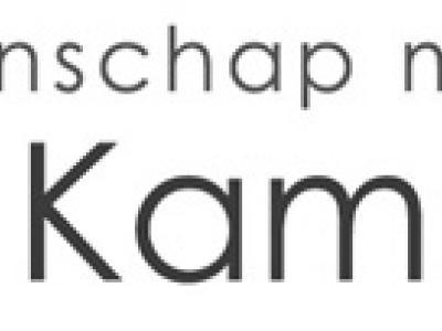 Over de Kamperzeedijk werd veel te hard gereden door het doorgaande verkeer. Hopelijk is dat voorbij na het in 2015 gerealiseerde project Dorpshart, waarbij o.a. de drie kruisingen zijn heringericht.