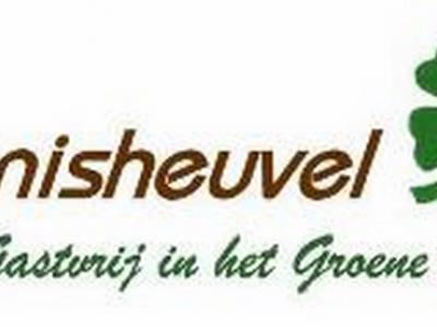 """Het dorp Lennisheuvel heeft niet alleen de inwoners, maar ook toeristen veel te bieden. Vandaar de door de inwoners bedachte slogan: """"Lennisheuvel: Gastvrij in het Groene Woud""""."""