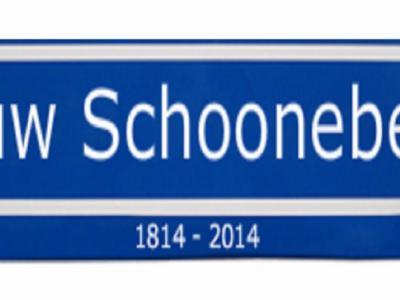 Nieuw-Schoonebeek is een dorp in de provincie Drenthe, gemeente Emmen. T/m 1997 gemeente Schoonebeek. 1814 wordt als oprichtingsjaar van deze nederzetting beschouwd, daarom hebben ze in 2014 het 200-jarig bestaan gevierd.