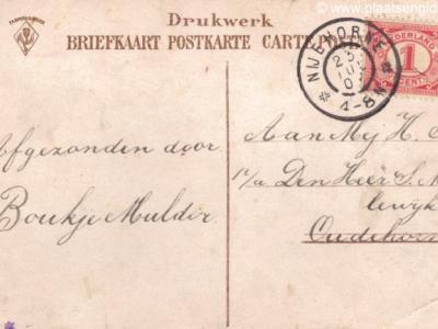 Veel Friese plaatsnamen zijn in de loop van de 20e eeuw verfriest. Bij Nieuwehorne is het net andersom gegaan: sinds 1870 heette het Nijehorne (overigens is dat half Fries en half Nederlands), in 1943 is het Nieuwehorne geworden.