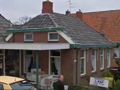 De laatste winkel van Oudeschip was het 'warenhuis' van Luit Kap (1920), die op 28 april 2013 op 92-jarige leeftijd is overleden en tot medio 2012 als oudste winkelier van Groningen - en wellicht zelfs van Nederland - nog altijd zijn winkel runde.