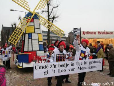't Loo (buurtschap van Uden) tijdens de carnavalsoptocht 2007. De beroemde schilder Piet Mondriaan (1872-1944), geboren in Amersfoort, heeft o.a. een jaar (1904) in Uden gewoond.