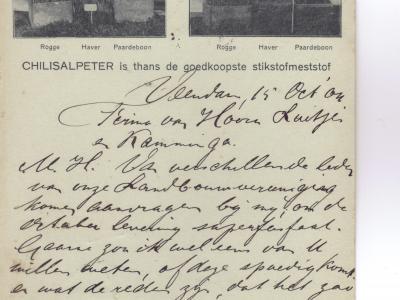 Winterswijk, reclame voor kunstmest, die toen nog in opkomst was, op een briefkaart uit 1904.